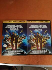 法国间谍   DVD  中录德加拉版