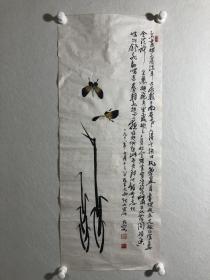 王乃容,号石桥,辉县西平罗人,生前工作于河南省京剧团,乃河酉省著名书法家,其书法笔力圆劲,格高意远,奔放豪迈