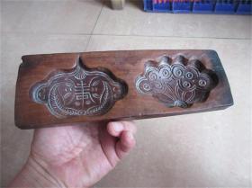 厚重老模具雕刻精美老包浆寿字莲子图糕点食品老印模清代民国精品