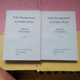 veld management in south Afric