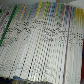 高中语数英物化生全册课本【数学缺少必修二】共42本,若需要一部分可联系卖家商议,满60包邮