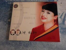 CD光碟:李琼.三峡我的家乡