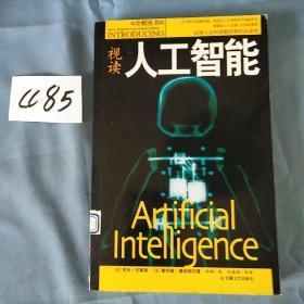 视读人工智能 特价