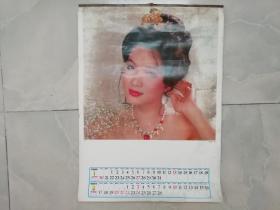 1985年明星挂历 (张琼姿 胡慧中 林青霞 胡因梦 吕秀菱 邓丽君)