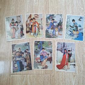 红楼梦明信片(10张合售  有3张重复)