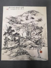 上海博物馆藏   清 八大山人  山水图  二玄社复制