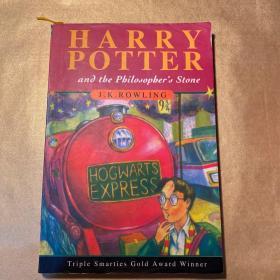 哈利波特与魔法石(英文原版 简装)