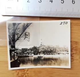 【收藏级】古董老照片    北京北海公园