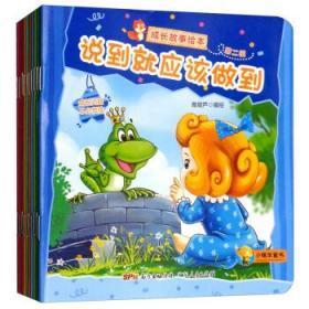 成长故事第二辑 青葫芦 9787218127569 广东人民出版社 正版图书