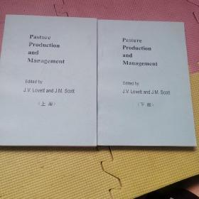 pasture production and management