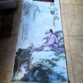2011 飘逸风韵宣纸挂历--现代著名画家工笔作品选