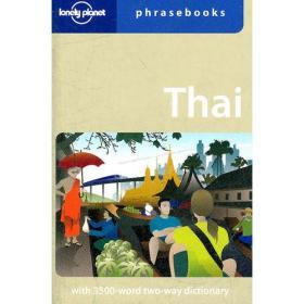 Thai Phrasebook 6
