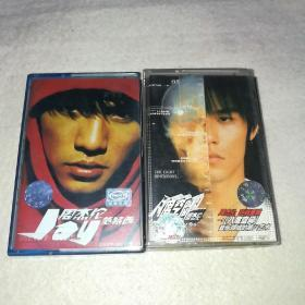老磁带 老磁带 周杰伦《八度空间》 有歌词+周杰伦 范特西《2盒合售》