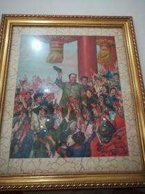 毛主席召见红小兵(8开左右)