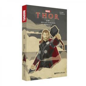 英文原版.Thor雷神(电影同名小说.赠英文音频与单词随身查APP)