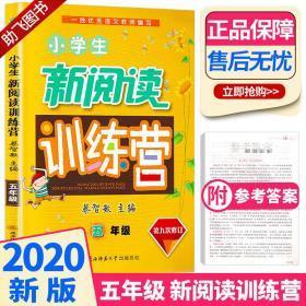 53天天练 小学数学 五年级上册 RJ 人教版 2016版