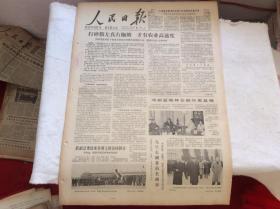 浜烘��ユ�� 1978骞�11��14�� 锛���纰���宸����虫�烽�� ������涓�楂���搴�锛�6��
