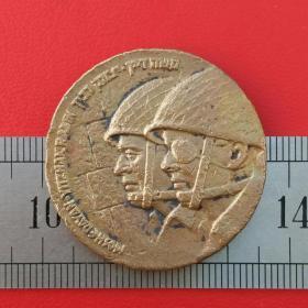A043旧铜以色列解放耶路撒冷勋章硬币铜牌铜章纪念币铜币珍藏收藏