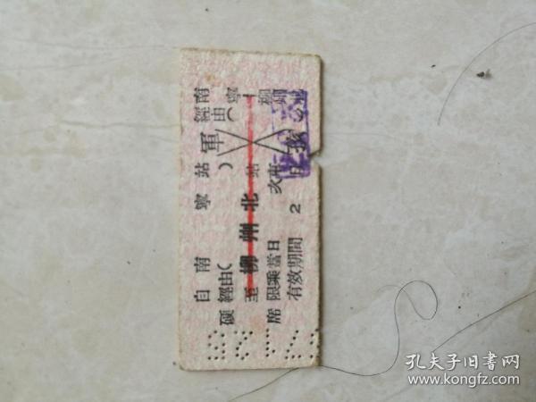1967骞磋����瀹�绔��虫�冲���绔�--纭�甯���杞�绁�?