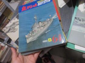 丸スペシャル  1982年1-12缺9   库2