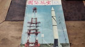�介����绌�1956.7