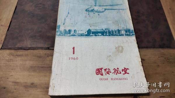 �介����绌�1960.1