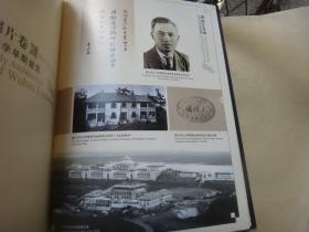 武汉大学早期建筑:[中英文本] 精装