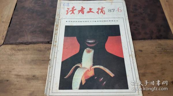 璇昏������1987.6