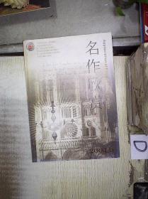 ��浣�娆h�   2004 6 ��