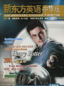 �颁��硅�辫��涓�瀛��� 2007骞�11����