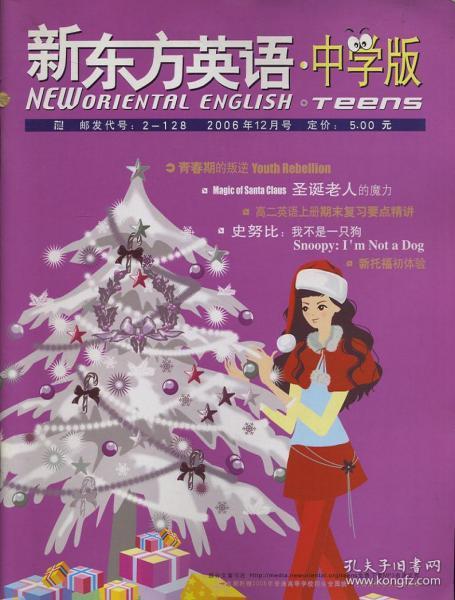 �颁��硅�辫�� 涓�瀛��� 2006骞�12��