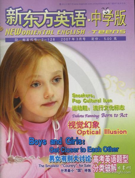 �颁��硅�辫��涓�瀛��� 2007骞�3����