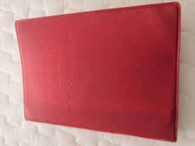 毛主席语录(法文)红塑料皮1966年12月重印近10品