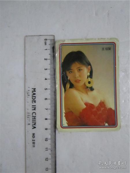 1991骞� ��绁�璐� ������ �ュ����