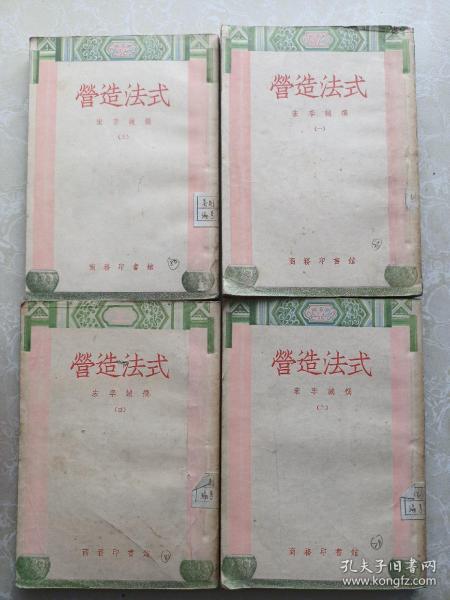 ���ラ��娉�寮����ㄥ����锛�1933骞村����锛�1954骞撮���帮����炬��