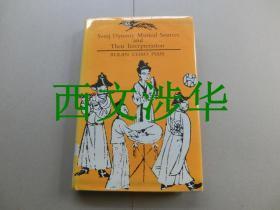 【现货 包邮】《宋代音乐文献及其诠释》 1967年初版 Sonq Dynasty Musical Sources and Their Interpretation