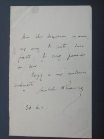 诺贝尔文学奖得主 法国著名作家 法朗士(Anatole France)亲笔信