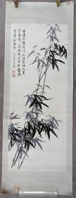 80年代杭州出品竹子條屏絨畫