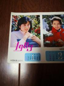 婀���缇����虹��绀�1983骞存���������★�