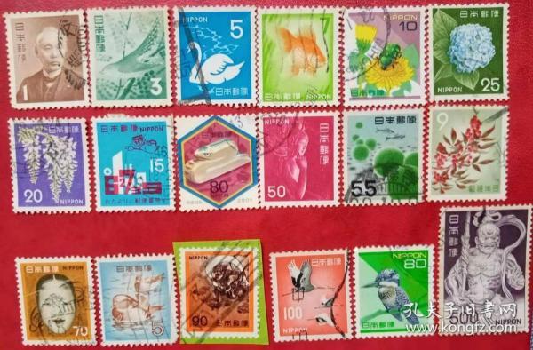�ユ����绁�.15涓规�舵��.11���хエ 1967/�ユ��4