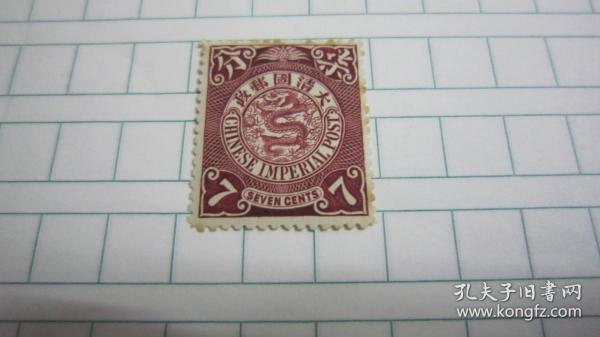 大清國郵政  倫敦蟠龍郵票 硃紅肆分加蓋中華民國新 YA26
