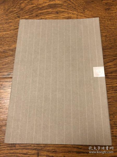 瑰麗酒店信箋10頁帶暗格