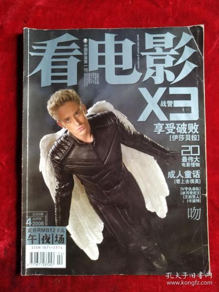 ���靛奖锛�2006骞寸��4��锛�