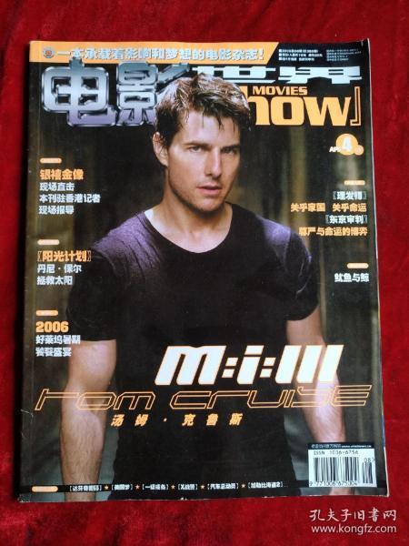 ���靛奖锛�2006骞寸��8��锛�
