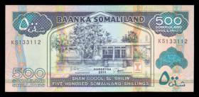 索马里兰500先令(2011年版)