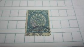 大清國郵政  倫敦蟠龍郵票 藍綠叁分 齒孔大位移YA32
