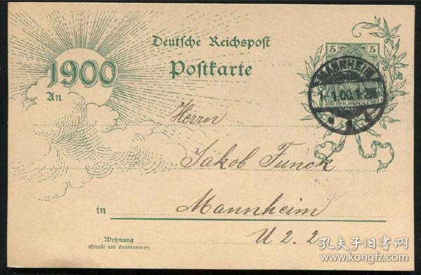 世紀郵品 德國尼雅女神古典郵資明信片 銷曼海姆1900年1月1日1時戳 罕