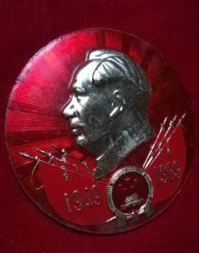 1949-1969�藉窘�炬�澶у��绔�锛���瑙���