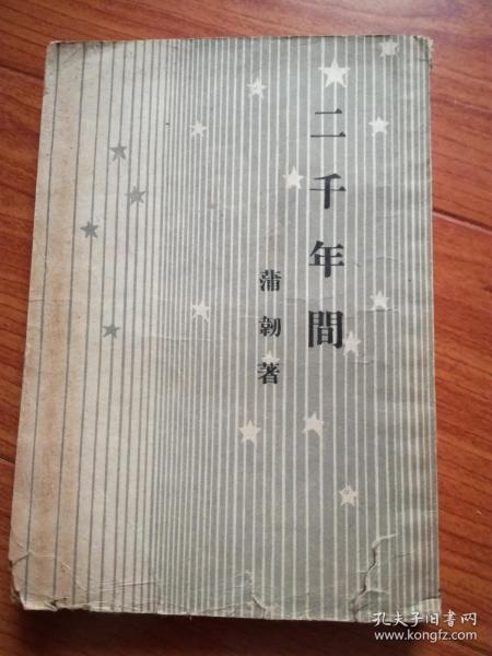 浜���骞撮�� 锛�寮���涔�搴�1949骞翠���锛���瑙���