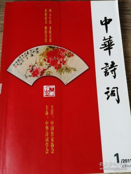 涓���璇�璇�2011骞寸��1���荤��143��